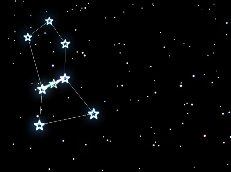Constellations Digipen Game Gallery